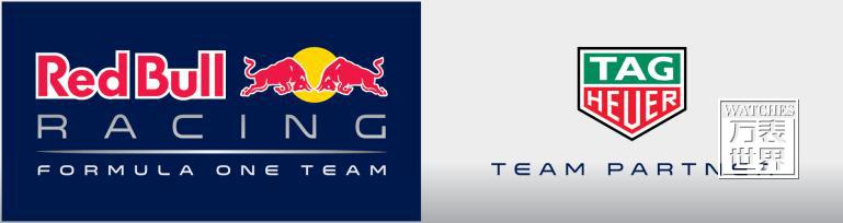 泰格豪雅签约F1红牛车队,担任车队官方计时暨官方腕表