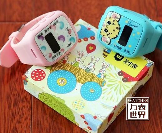 安全守护儿童智能手表怎么选择