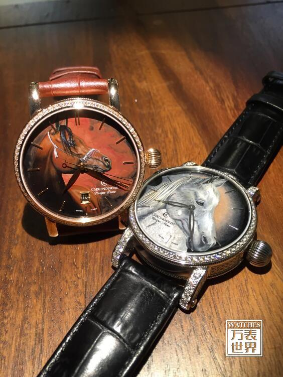 瑞宝推出独一无二定制腕表