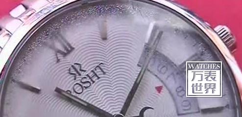 手表表盘内有水雾怎么办
