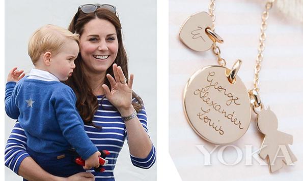 英皇室乔治王子享受私人定制项链