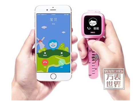 360智能手表价格,360智能手表怎么样