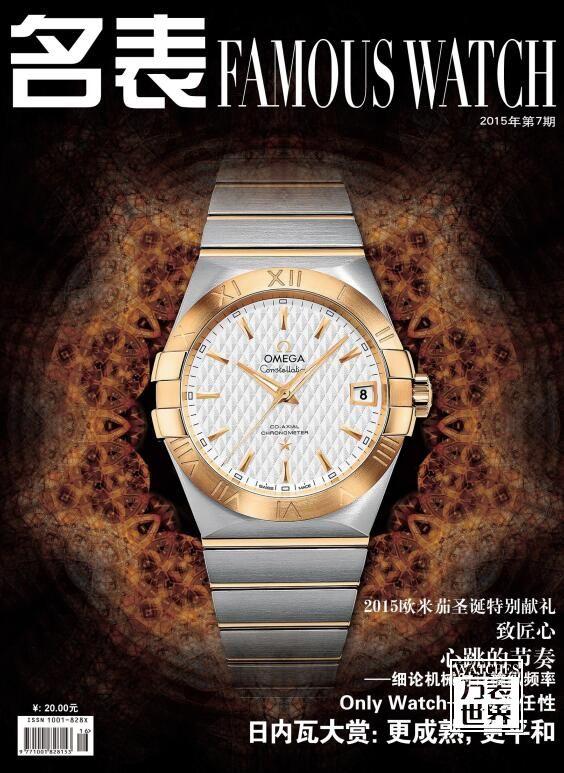 """2016年中国高档手表市场如何实现""""供给侧改革"""""""