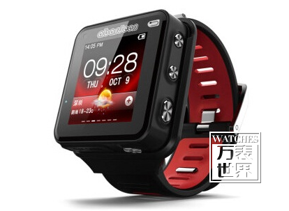 阿巴丁儿童智能手表价格,阿巴丁儿童智能手表怎么样