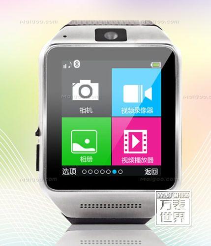 优者智能手表价格,优者智能手表怎么样