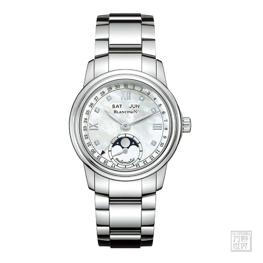 宝珀钢带手表价格,宝珀钢带手表推荐