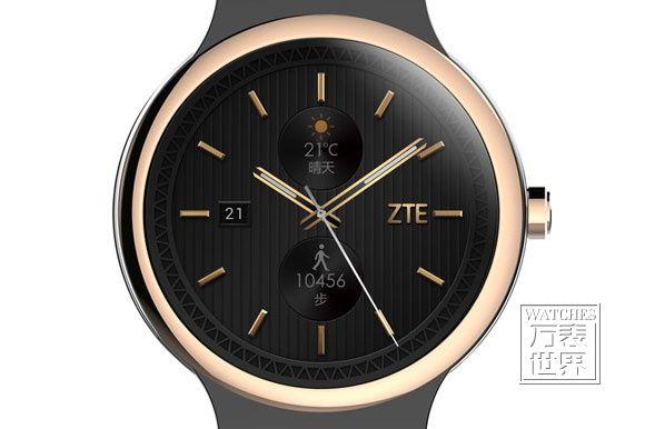 中兴智能手表价格,中兴智能手表怎么样?