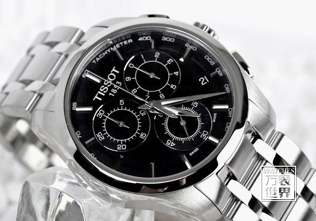天梭手表哪里买便宜?天梭买表攻略