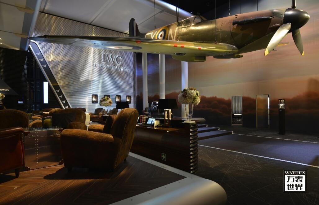 万国展示全新飞行员腕表系列展厅