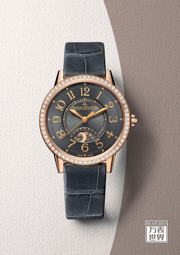 积家Rendez-Vous 约会系列女装日夜显示腕表