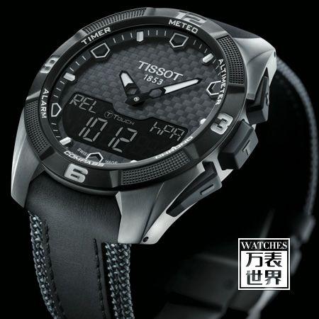 天梭智能手表价格,天梭智能手表怎么样?