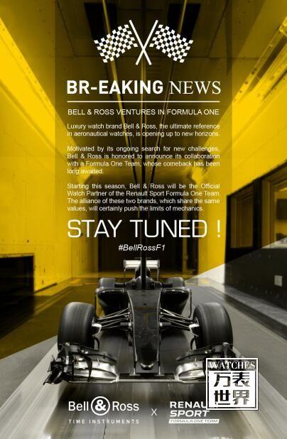 柏莱士(Bell&Ross)与F1雷诺车队携手合作