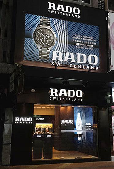 雷达表上海维修点,雷达手表维修价目表