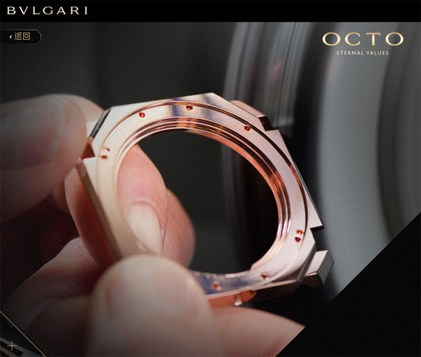 宝格丽OCTO表壳的制作 精密机械和手工制作的完美