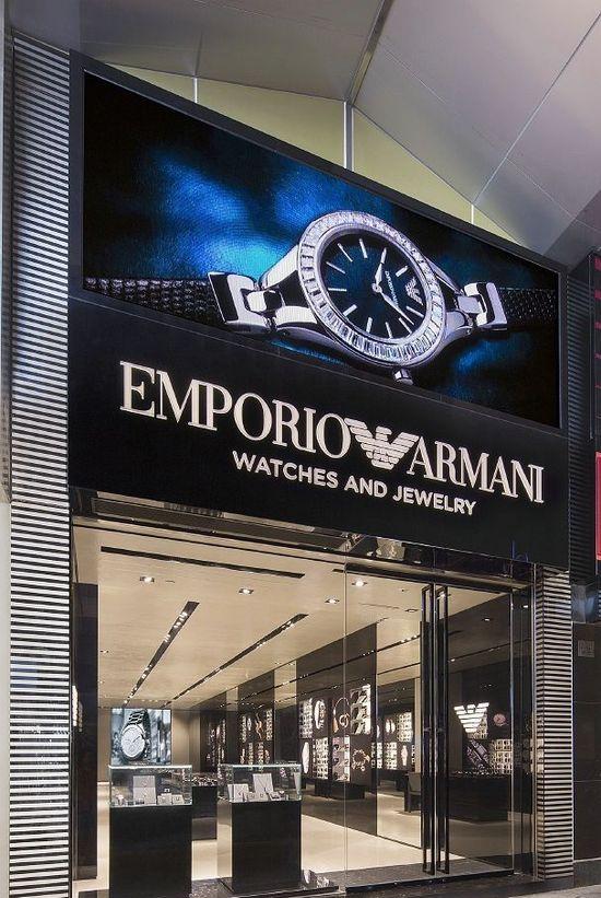香港阿玛尼手表专卖店