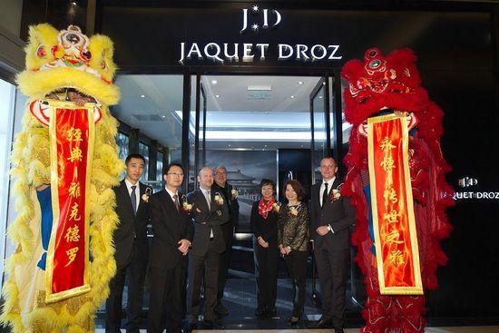 北京雅克德罗时专卖店大全,北京jaquetdroz专卖店地址、电话