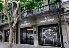 上海雅克德罗专卖店大全,上海jaquetdroz专卖店地址、电话