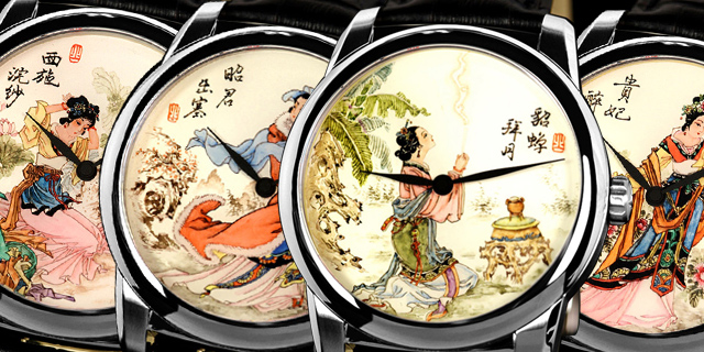 """Ciaoqiao Table 2014 Spring released the """"four ancient Chinese beauty"""" limited edition watch"""