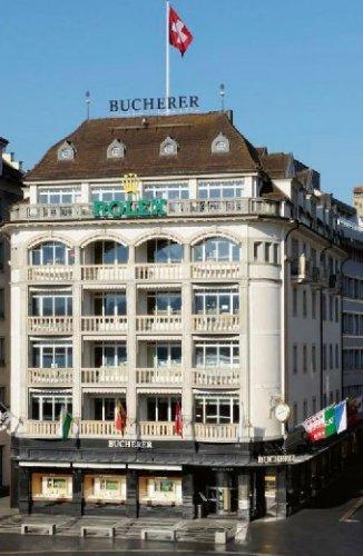 瑞士最大手表连锁店宝嘉尔