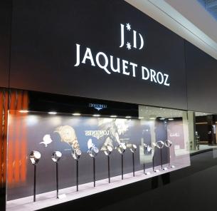 雅克德罗(Jaquet Droz)