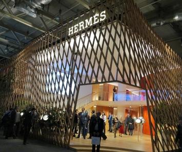 爱马仕(Hermès)